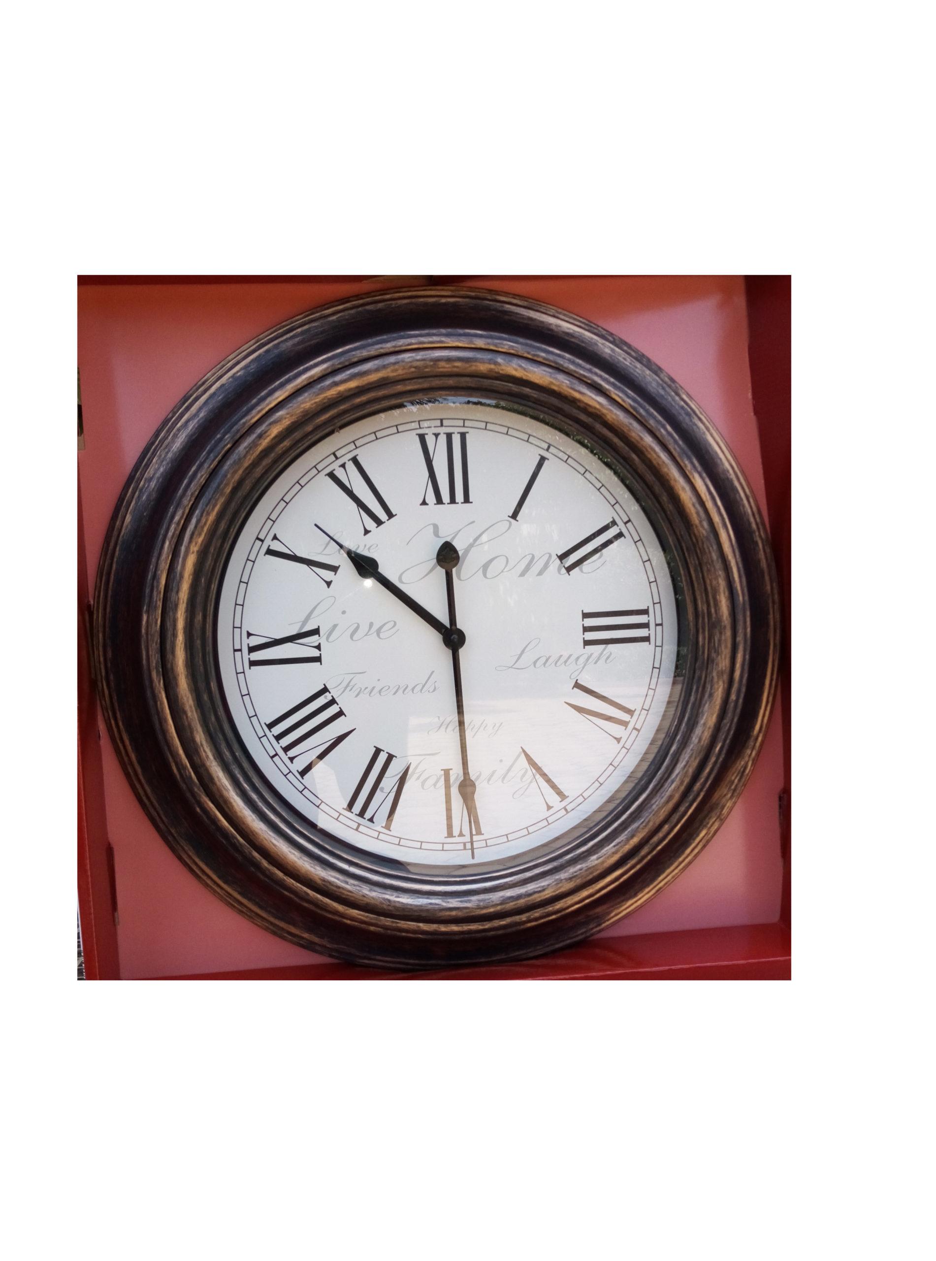 Huntington Home 20 Wall Clock Rustic Nortram Retail