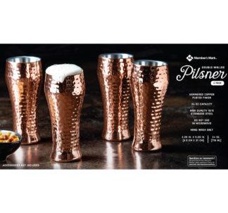 # Member's Mark Double-Walled Pilsner Glasses 709ml, Set of 4 - Copper