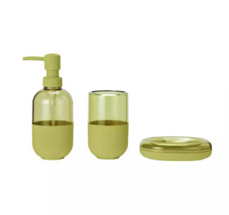 Argos Home Capsule Bathroom Accessory Set - Lemon
